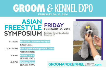 Groom & Kennel Expo Postcard, 2013